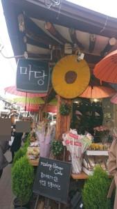 韓国旅行16